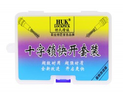 HUK最新改进版 十字锁快开工具