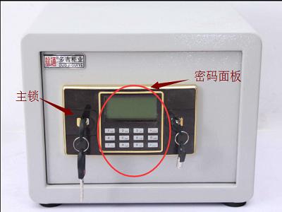 知道密码怎么开保险柜 ?(电子保险柜和机械保险柜)