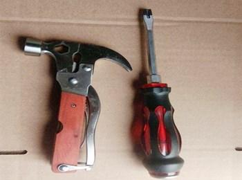 叶片锁强开暴力螺丝刀专业设计示意图片