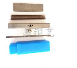 步阳 新月神 半圆锡纸工具