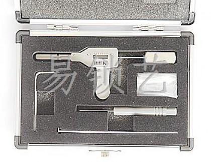 大王保险柜工具