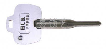 HUK十字钢钥匙【填料版】