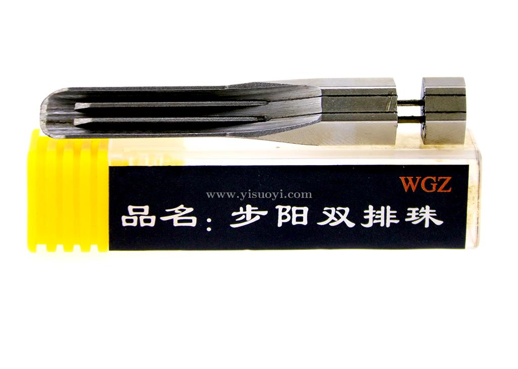 步阳双排珠头子WGZ锡纸软硬快开工具