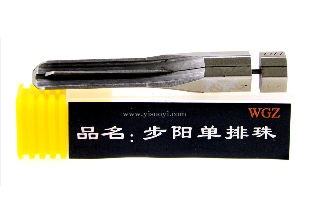 步阳单排珠头子WGZ锡纸软硬快开工具