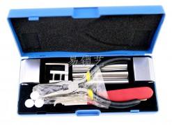 HUK锁具拆装工具组合图片
