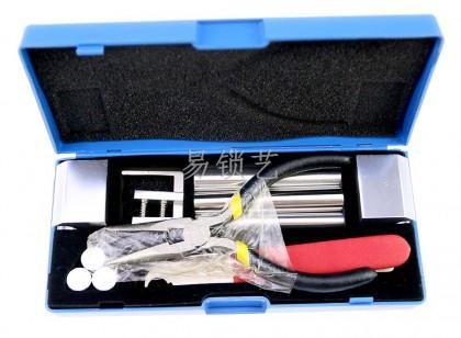 HUK锁具拆装工具组合