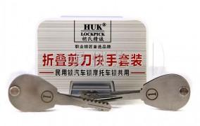 HUK折叠剪刀利速图片