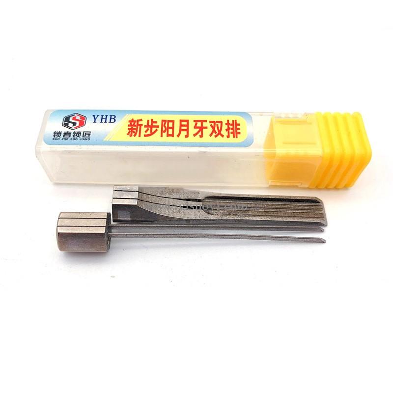 YHB新步阳月牙双排锡纸软硬快开工具图片