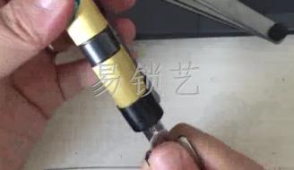 叶片塞尺工具介绍及演示视频