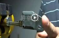 单钩开启一字锁视频演示【高清】