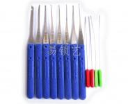 KLOM蓝色取断工具