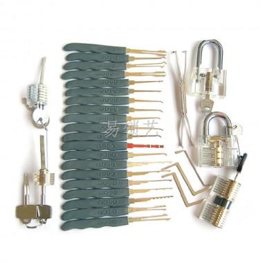透明锁五件套+镀钛工具包套餐组合