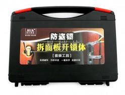 HUK 防盗锁拆面板主体套装工具图片