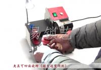 竞技P1单头钥匙机视频演示介绍