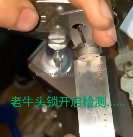 民用二合一工具开启牛头锁测试视频