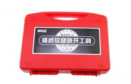 WGZ锡纸软硬快开工具【20支装】