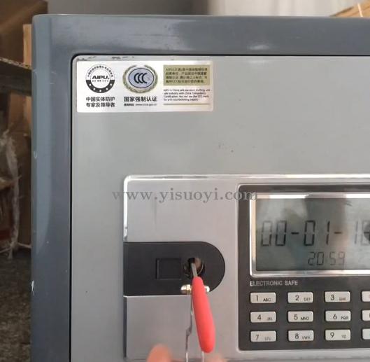HUK单排内铣带边珠保险柜锁芯 保险柜单排内铣快开视频演示