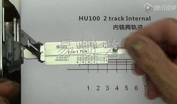HU100操作视频
