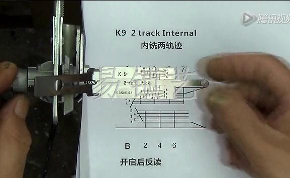 李氏二合一K9操作视频