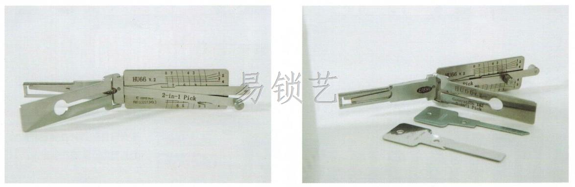HU66内铣二合一工具详解