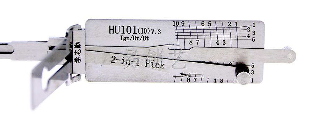 李氏二合一HU101(10) v.3 点火专用 李氏读开二合一