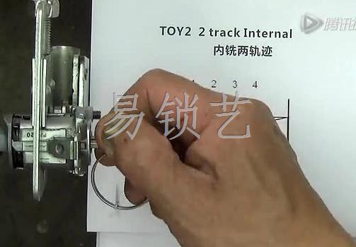 李氏二合一TOY2操作视频