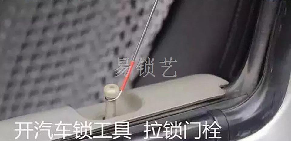 气囊拉钩包工具使用说明