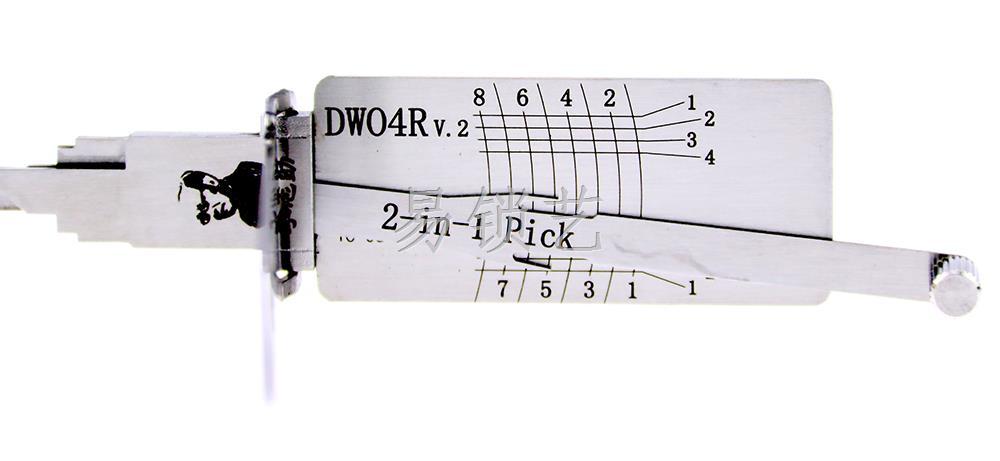 李氏二合一DWO4R v.2 李氏读开二合一