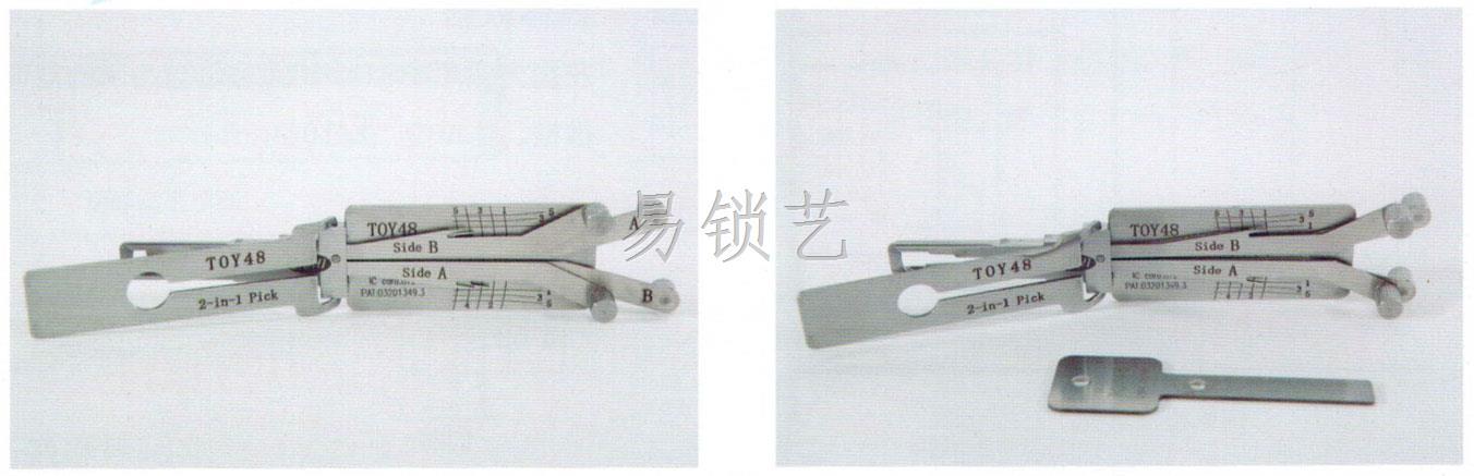 TOY48内铣二合一工具详解
