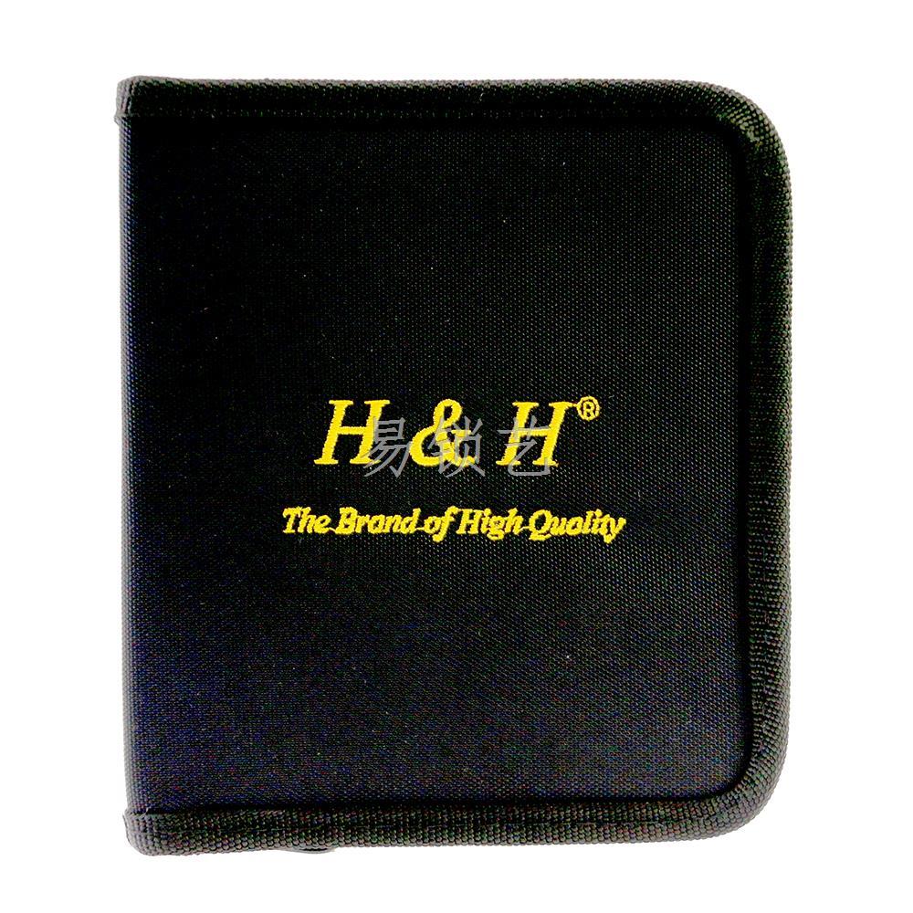 H&H经典蓝色拨针20支