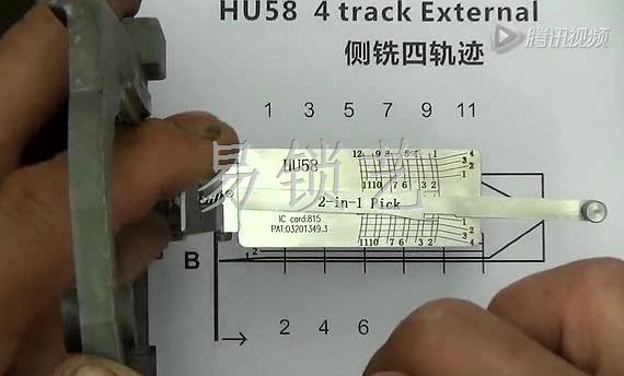 李氏二合一HU58操作视频