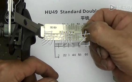 李氏二合一HU49操作视频