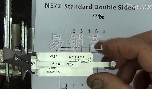 李氏二合一2NE72操作视频