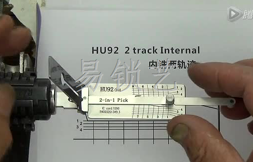 李氏二合一HU92操作视频