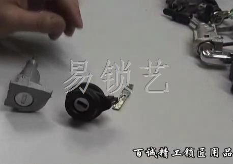 HU66靠模操作演示视频