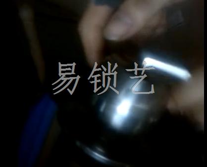 球形锁开启视频演示