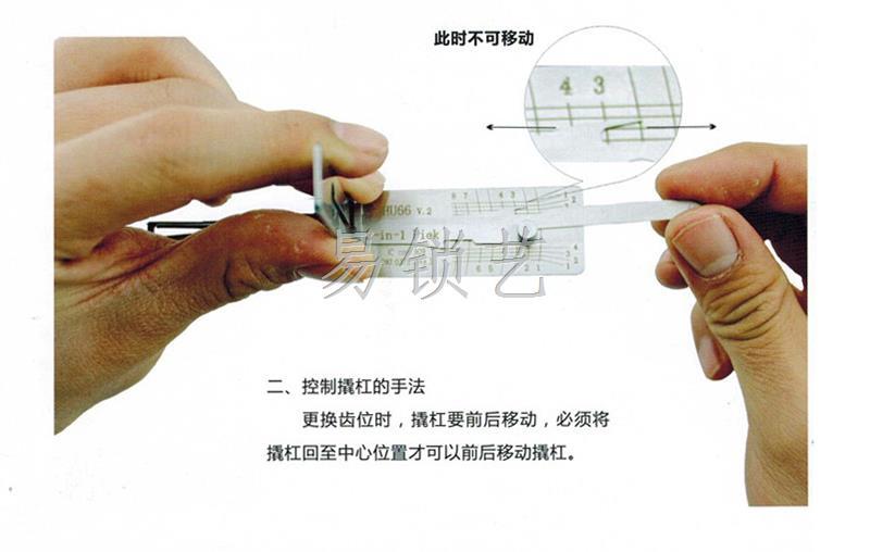李氏二合一读开工具的具体使用方法