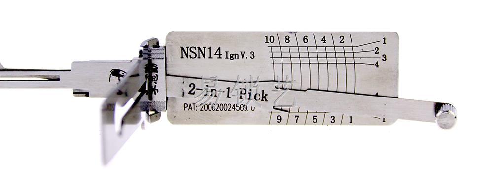 李氏二合一NSN14 IgnV.3 点火专用 李氏读开二合一