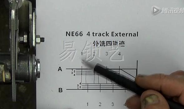 李氏二合一NE66操作视频