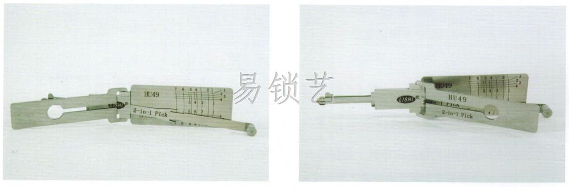 HU49平铣二合一工具详解