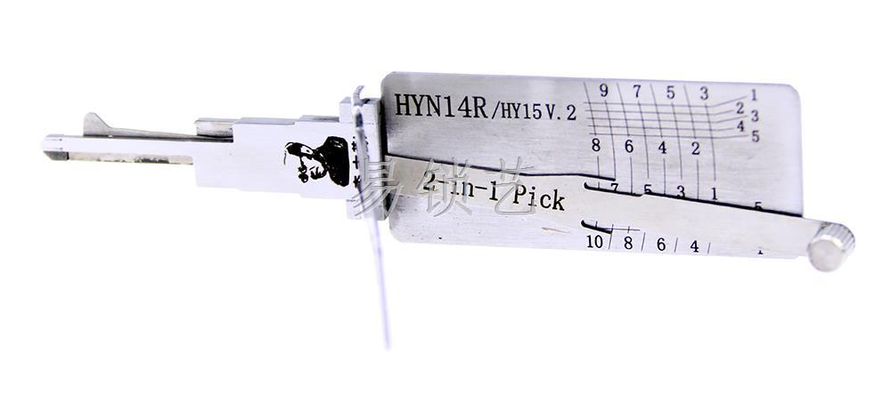 李氏二合一HYN14R HY15 v.2 李氏读开二合一