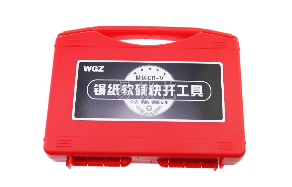 WGZ锡纸软硬快开工具【12支装】