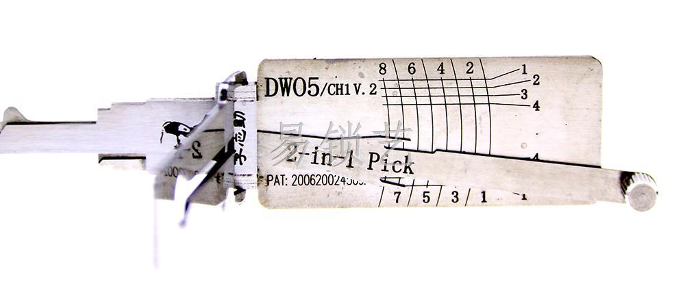 李氏二合一DWO5/CH1 V.2 李氏读开二合一