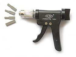 富工goso锁匠工具推荐,富工goso工具怎么样?